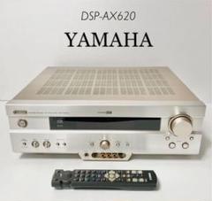 """Thumbnail of """"YAMAHA ヤマハ AVアンプ DSP-AX620 オーディオ スピーカー"""""""