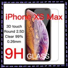 "Thumbnail of ""クリア iPhoneXSMax 強化ガラスフィルム iPhone XSMAX"""