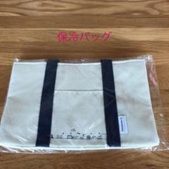 "Thumbnail of ""Hondaオリジナルお買い物バッグ 保冷バッグ"""