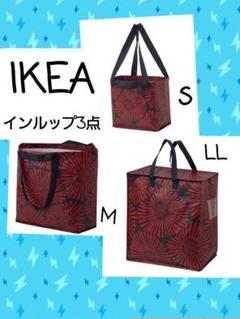 "Thumbnail of ""新作 IKEAイケア  インルップ3点セット エコバッグ 収納 袋 トートバッグ"""