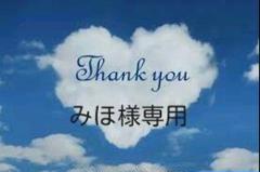 """Thumbnail of """"マスクチャーム レジン猫ちゃん"""""""