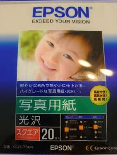 "Thumbnail of ""写真用紙 EPSON 光沢 スクエア20枚入"""
