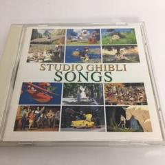 "Thumbnail of ""STUDIO GHIBLI SONGS スタジオジブリソングス 主題歌全集"""