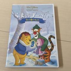 """Thumbnail of """"ディズニー☆くまのプーさん 冬の贈りもの"""""""