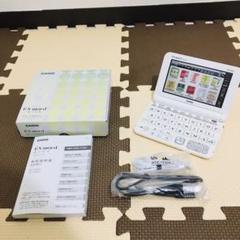 "Thumbnail of ""セール❣️7/31迄 CASIO 電子辞書 XD-K9800 大学生モデル"""
