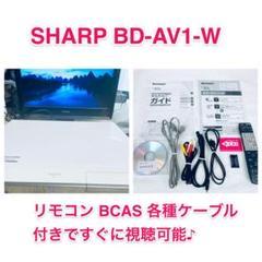 """Thumbnail of """"すぐに視聴♪SHARP AQUOSブルーレイディスクレコーダー BD-AV1-W"""""""