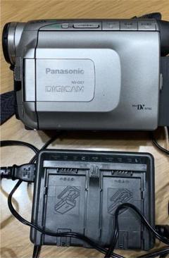 "Thumbnail of ""Panasonic NV-DS7"""