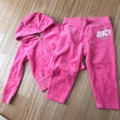 """Thumbnail of """"juicy couture  女の子 セットアップ 匿名発送"""""""
