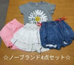 """Thumbnail of """"☆ノーブランド☆Tシャツ、ボトムス3点セット"""""""
