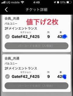 "Thumbnail of ""琉球ゴールデンキングスvs富山グラウジーズ 5/16(日) 2枚"""