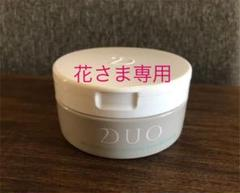 """Thumbnail of """"DUO ザ 薬用クレンジングバーム バリア 90g"""""""