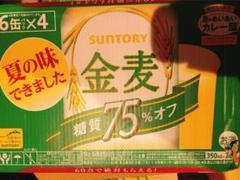 "Thumbnail of ""サントリー 金麦 350ml×24本 2ケース"""