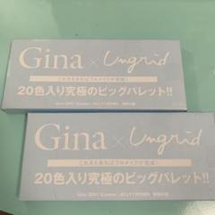 "Thumbnail of ""Gina 2021 summer JELLY 7月号増刊 20色パレット×2"""