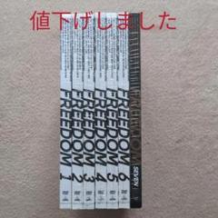 "Thumbnail of ""FREEDOM 1〜7 DVD"""