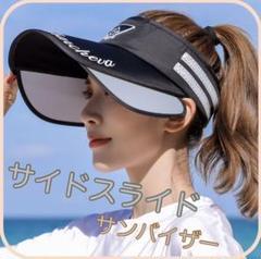 "Thumbnail of ""サンバイザー UVカット 紫外線対策 ゴルフ テニス"""