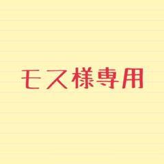 """Thumbnail of """"扇風機 伸縮式 風量5段階/首振りの広さ 根羽5枚/消音 卓上・リビング"""""""