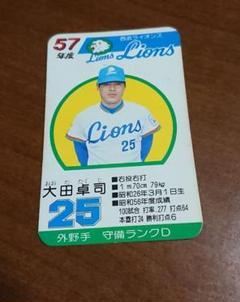 """Thumbnail of """"タカラ プロ野球 カード ゲーム 大田 9.5本"""""""