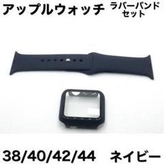 "Thumbnail of ""Sネイビー★アップルウォッチバンド ラバーベルト Apple Watch"""