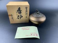 "Thumbnail of ""値下げ 香炉 宣徳銅 月山堂"""