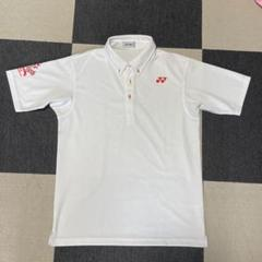 "Thumbnail of ""YONEX 東海インターハイ限定 ポロシャツ ゲームシャツ"""