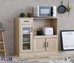 "Thumbnail of ""Plumレンジ台88cmコンパクトサイズ   キッチン収納棚調味料 電子炊飯器"""