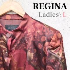 "Thumbnail of ""REGINA ノーカラー コート ロングジャケット 絹100% 赤 茶 ブラウン"""