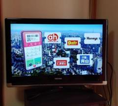 "Thumbnail of ""【直接引き取り限定】東芝 REGZA 32C7000"""