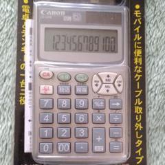 "Thumbnail of ""Canon LS-12TK-S"""
