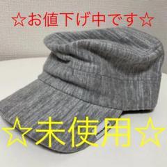 "Thumbnail of ""☆CHELSEA NEWYORK帽子☆未使用品☆キャスケット帽子"""