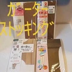 "Thumbnail of ""ATSUGI他 セクシー ガーターストッキング  4セット (計7足組)"""