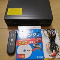 "Thumbnail of ""再生専用ビデオデッキ bksv-1 VHS I-ODATA GV-USB2"""