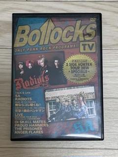 "Thumbnail of ""Bollocks TV  3"""