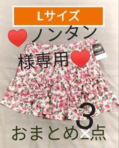 """Thumbnail of """"♡希少♡✤SH-703フリルスカート✤ボウリングウエア✤新品タグ付き✤L"""""""