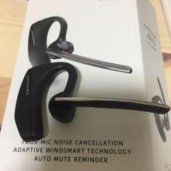 プラントロニクス Bluetooth4.1 ワイヤレスヘッドセット Voyag…