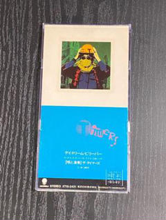 ビリーヴァーの中古/新品通販【メルカリ】No.1フリマアプリ
