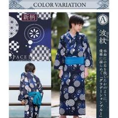 "Thumbnail of ""男の子用浴衣セット✩130cm"""