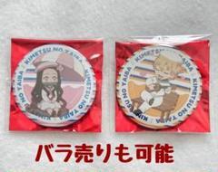 "Thumbnail of ""鬼滅の刃 禰豆子 善逸 缶バッジ ラグーナ ラグナシア"""