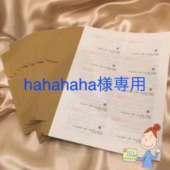 "Thumbnail of ""定形外郵便 小型 ミニ段ボール箱  [10枚]+宛名シールおまけ付き #0902"""