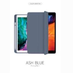 "Thumbnail of ""iPadケース"""