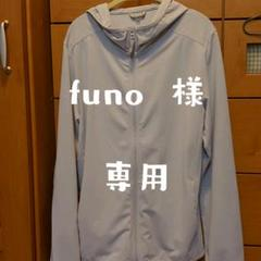 "Thumbnail of ""★再値下げ★ UNIQLO エアリズムパーカー 150㎝"""