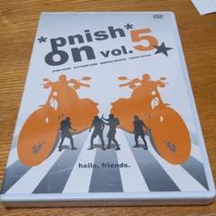 "Thumbnail of ""pnish  on vol.5"""