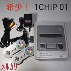 "Thumbnail of ""希少! スーパーファミコン  1CHIP 01"""
