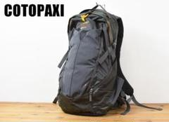 """Thumbnail of """"A6574 COTOPAXI ナイロン リュックサック デイバッグ"""""""