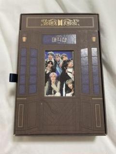"Thumbnail of ""BTS Magic Shop DVD"""