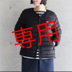 "Thumbnail of ""期間限定価格☆ダントン インナーダウンジャケット 34"""