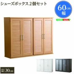"Thumbnail of ""K.KOSHI様専用"""
