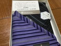 "Thumbnail of ""ランバン ハンカチ2枚 箱入り"""