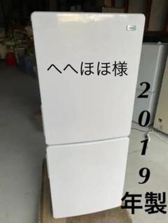 """Thumbnail of """"ハイアール JR-NF148B 2ドア 冷蔵庫"""""""