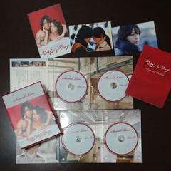 "Thumbnail of ""セカンド・ラブ DVD-BOX〈4枚組〉亀梨和也 深田恭子"""
