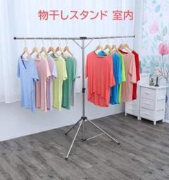 "Thumbnail of ""【収納便利♪干しやすい♪】ピンチハンガー 洗濯物干し ハンガー"""